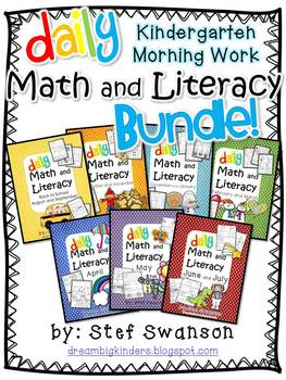Daily Math and Literacy {ALL YEAR BUNDLE!} Kindergarten Morning Work