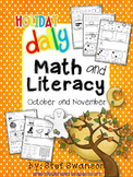 Daily Math and Literacy {October and November} Morning Work Holiday Clip Art