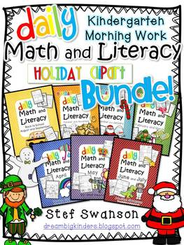 Daily Math and Literacy{ALL YEAR BUNDLE!}HolidayClipArt Kindergarten MorningWork