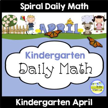 Morning Work   Kindergarten April