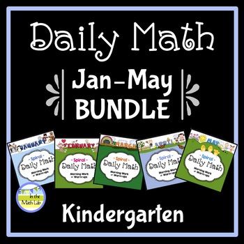 Morning Work Daily Math for Kindergarten Jan - May Bundle