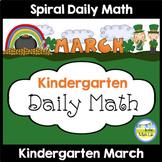 Morning Work Spiral Math | Kindergarten March