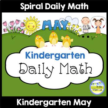 Morning Work | Kindergarten May