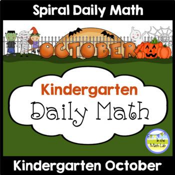 Daily Math Morning Work or Warm-ups: Kindergarten October