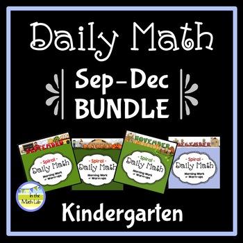 Morning Work Daily Math for Kindergarten Sep - Dec Bundle