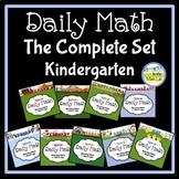 Kindergarten Math Spiral Review COMPLETE SET BUNDLE