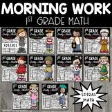 Morning Work First Grade Bundle | 1st Grade Math Review