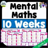 Daily Mental Maths | Grade 2 & 3 | NO PREP | #hotdeals