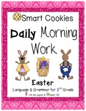 Daily Morning Work Easter Smart Cookies!