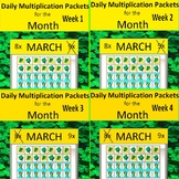 Daily Multiplication Packets for the Month of March