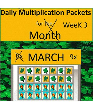 Daily Multiplication Packets for March Week 3 Kite Theme