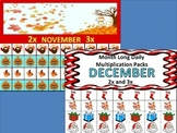 Daily Multiplication Packets for November & December