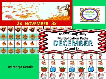 Preprinted No Prep Daily Multiplication Packets for November & December