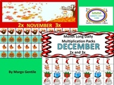 Preprinted No Prep Daily Multiplication Packets for Novemb