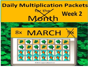 Daily Multiplication Packets for March Week 2