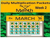 #bestof2017 Daily Multiplication Packets for March Week 2