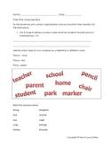 Daily Oral Language Quiz 7 - Freebie!