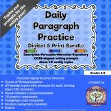 Daily Paragraph Practice Digital & Print Bundle