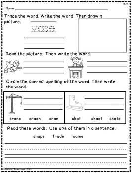 Daily Phonics: Long Vowels