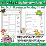 Daily Phonics Review (Correlated to Reading Street for 1st Grade Unit 3)