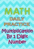 100 Q Daily Practice Multiplication (morning activity, war