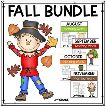 Math and Language Arts Daily Practice for Second Grade (Fall Bundle)