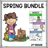 Math and Language Arts Daily Practice for Second Grade (Spring Bundle)