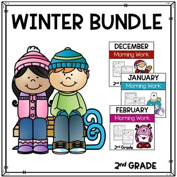 Math and Language Arts Daily Practice for Second Grade (Winter Bundle)