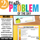Daily Problem Solving for 2nd Grade: Yearlong Word Problem Bundle