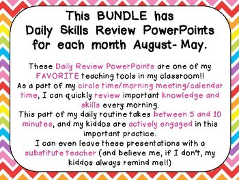 Daily Review PowerPoints for Kindergarten BUNDLE~Great for Calendar Time!