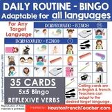 Daily Routine Bingo For any language - French, Spanish, German, ESL, Chinese ...