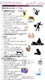 Daily Routines (الروتين اليومي) Reference Sheet