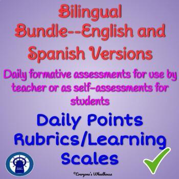 Daily Rubrics/Learning Scales Bilingual Bundle