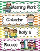 Daily Schedule Cards (Bright Polka Dots)