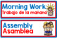 Daily Schedule Cards and Center Signs DUAL/BILINGUAL