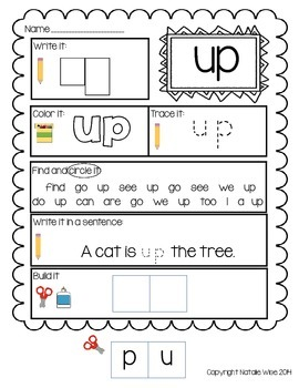 Daily 5 Word Work Sight Word Practice Pages Pre Primer