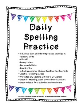 Daily Spelling Bundle