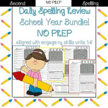 Second Grade Daily Spelling Review {Full Year Bundle}