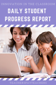 Daily Student Progress Report