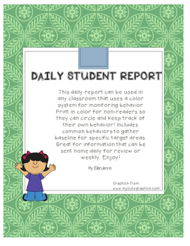 Daily Student Report