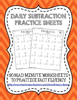 Daily Subtract Fact Fluency