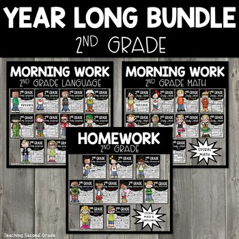 Daily Ultimate Bundle with Math Language & Homework for 2nd