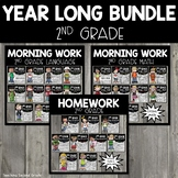 Daily Math and Language Ultimate Bundle  2nd Grade