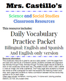 Daily Vocabulary Practice Packet