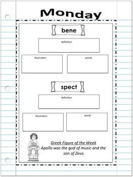 Daily Vocabulary Skill Building Journal