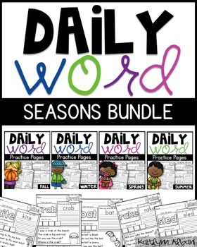Daily Word Practice Pages - Bundle