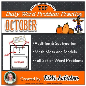 Daily Word Problem Practice:  October
