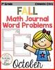 Daily Word Problem Math Journals GROWING BUNDLE