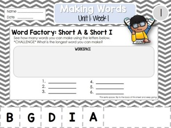 Daily Word Work: 2nd Grade Reading Wonders UNIT 1: WEEK 1