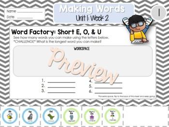 Daily Word Work: 2nd Grade Unit 1 BUNDLE